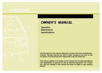car owners manuals free downloads 2012 hyundai hed 5 lane departure warning download 2012 hyundai azera owner s manual pdf 403 pages