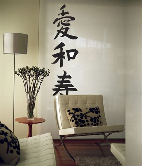 writing stickers for walls zen kanji writing symbols wall decals stickers