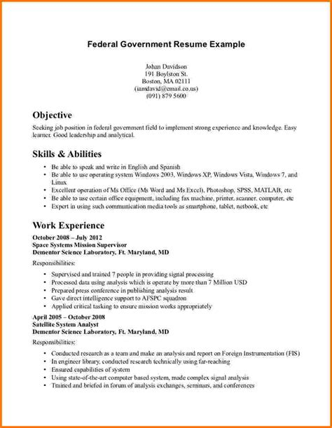 resume templates for government jobs resume examples 2017