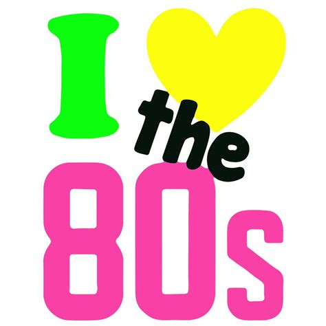 i love the 80s i love80s heart 1980s rock classic fancy iron on polyester