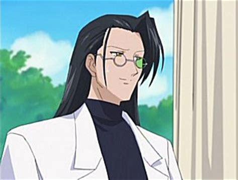Yuna Abu akatsuki anime maburaho まぶらほ