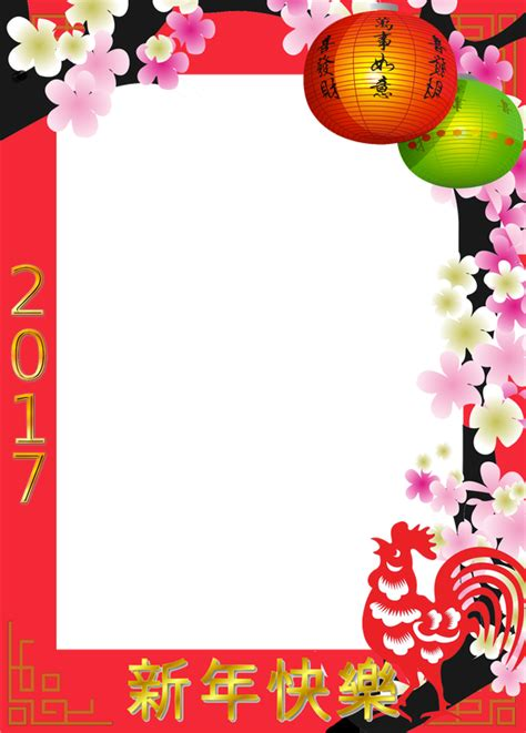 new year borders free clipart borders
