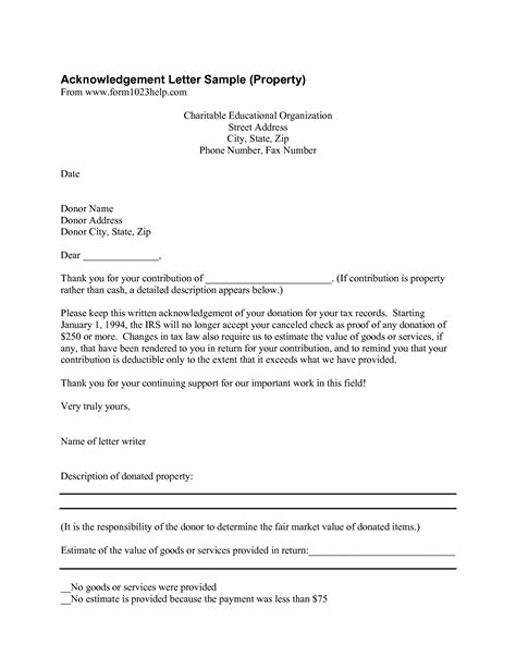 sample donation letters donation thank you letter template for