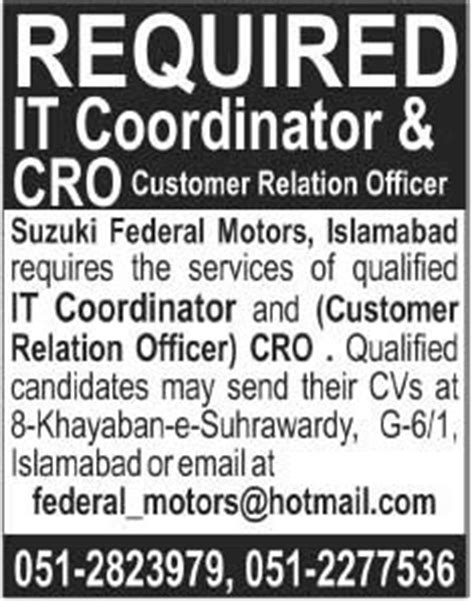 Suzuki Federal Motors It Coordinator Customer Relation Officer In