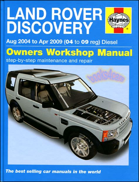 land rover lr3 discovery shop manual service repair 2005 2009 2006 2008 2007 ebay