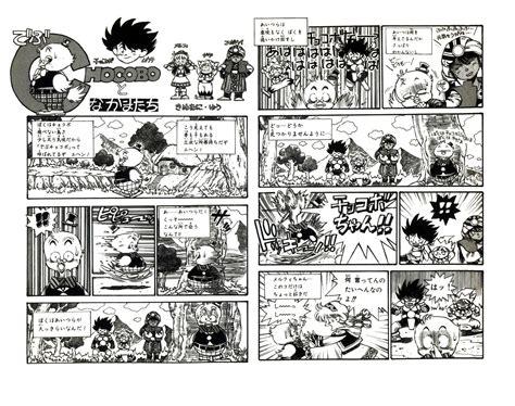 House Layout App image ffiii manga chocobo comic 1 jpg final fantasy
