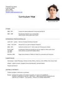 Curriculum Vitae 4 Pics 1 Word by 201 Milie Boulanger Par Service Informatique Theophile