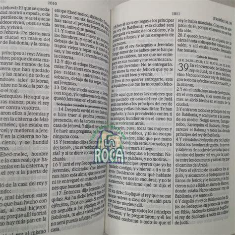 biblia letra grande rv 1960 0899224253 biblia letra grande vinil negro reina valera 1960 398 00 en mercado libre