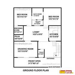 32 sq m to sq ft 32 ft x 52ft building plan gharexpert com