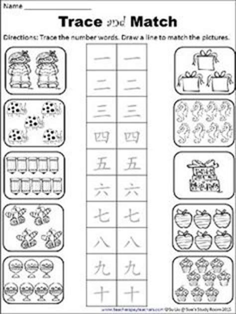 printable chinese numbers 1 20 free chinese numbers flashcard printable free language