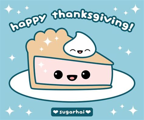 imagenes kawaii que se mueven happy thanksgiving gif with super cute pink animated pie