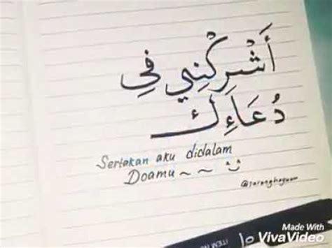kata kata romantis  bahasa arab kata kata mutiara
