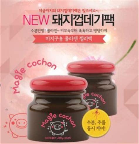 Masker Mata Emas Hello Collagen Hk Eye Mask elizavecca magie cochon collagen jelly pack 100ml