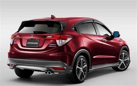 Alarm Mobil Honda harga honda hr v mugen dan spesifikasi april 2018