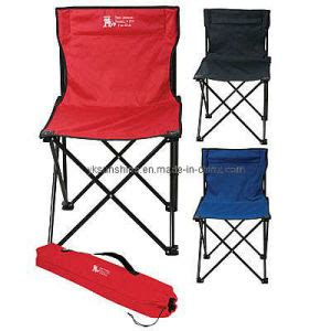 Armless Folding Chair by China Armless C Chair Xy 106a China Armless C