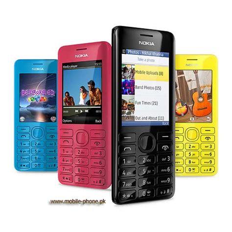 pakistan themes nokia 206 nokia 206 mobile pictures mobile phone pk