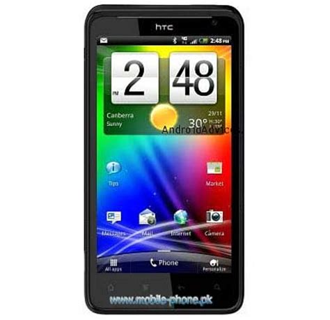 Themes For Htc Velocity | htc velocity 4g mobile pictures mobile phone pk