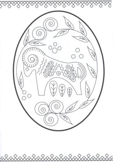 Ukrainian Easter Egg Coloring Pages free coloring pages of pysanka