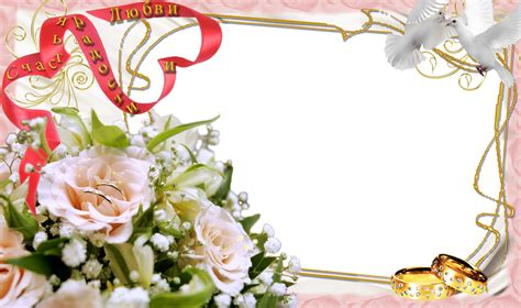 Animasi Wedding Png by Bingkai Foto Kartun Png Studio Design Gallery Best