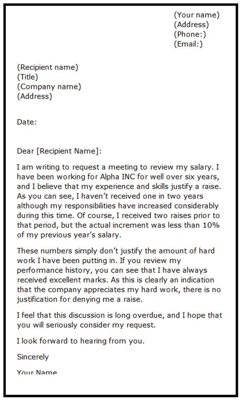 request letter for salary increment template examples