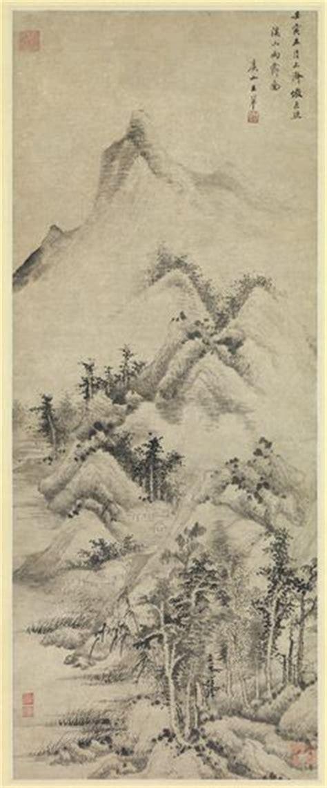 100 Original Dinasti Qing Michael Wicaksono ink drawing lavender