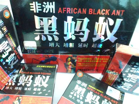 african black ant sex male sexual enhancement purchasing