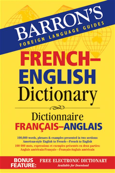 dictionary to dictionary