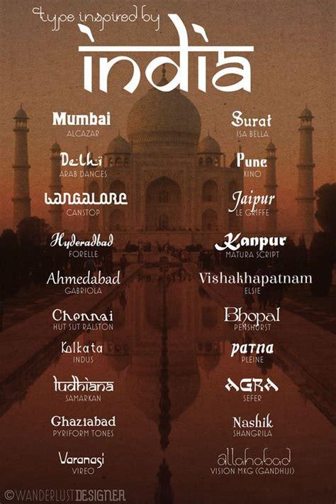 tattoo fonts hindi writing style indische stijl dit zijn verschillende lettertypes die