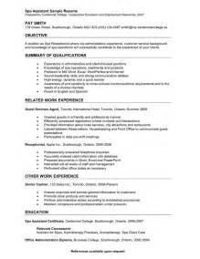 Resume Career Objective Receptionist 17 Best Resume Images On Resume Exles Resume Templates And Receptionist