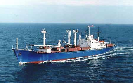 boats net shipping to canada ships for sale 150 metre container vessel for sale