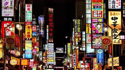 appartamenti tokyo l appartamento a tokyo