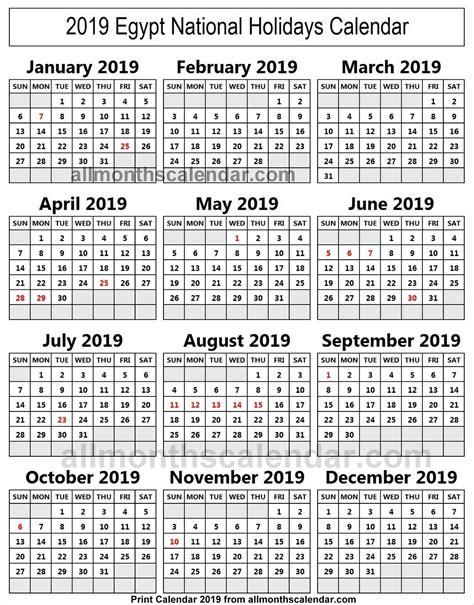 egypt holiday list  holidays calendar  canada