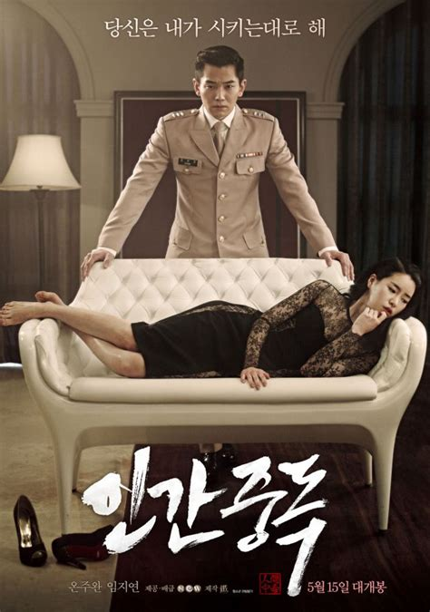 obsessed korean movie review song seung heon lim ji obsessed 2014 with song seung hun lim ji yeon