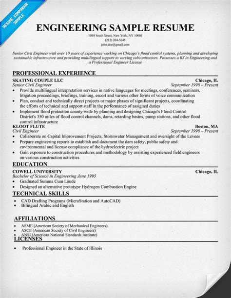 exle resume for a senior software engineer engineering resume engineering resume sles top