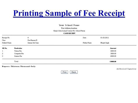 school fee receipt template school fee receipt format why you need fee receipt school
