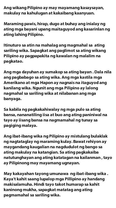 symbolism in the great gatsby quizlet essay writing tungkol sa buwan ng wika essay writing tips