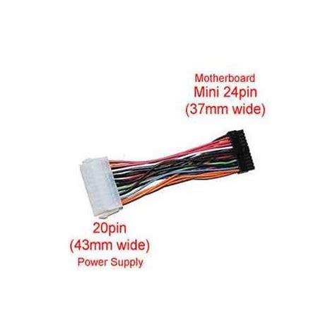 alimentatore atx 24 pin adaptateur atx 20 pins f vers mini atx 24 pins m