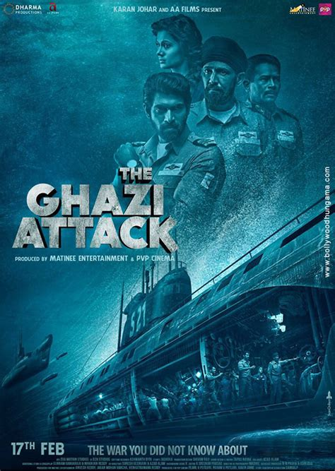 the-ghazi-attack-2-2 | The Ghazi Attack First Look ...