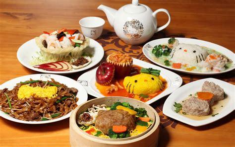 cuisine hello hello cuisine to open in hong kong in june