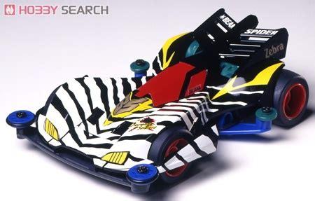 Tamiya 18085 Vs Chassis Set Purple beak spider zebra 1 chassis mini 4wd images list