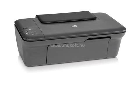 Printer Hp Deskjet 2050 hp deskjet 2050 all in one printer j510a ch350b multifunkci 243 s sz 237 nes tintasugaras