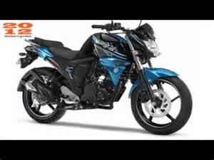 Suzuki Fz 150 Price 2014 New Yamaha Fz Fz S 150 Version 2 0 India