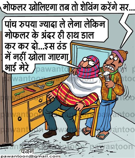 hindi jokes very funny jokes tag archive funny pictures jokes sms latestsms in