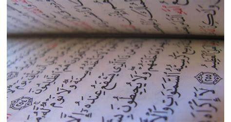libro the study quran a 191 un cor 225 n bueno de avanzada