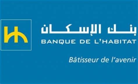 tunis bh banque de l habitat banques et agences