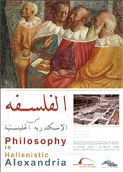 philosophy during the hellenistic period in alexandria