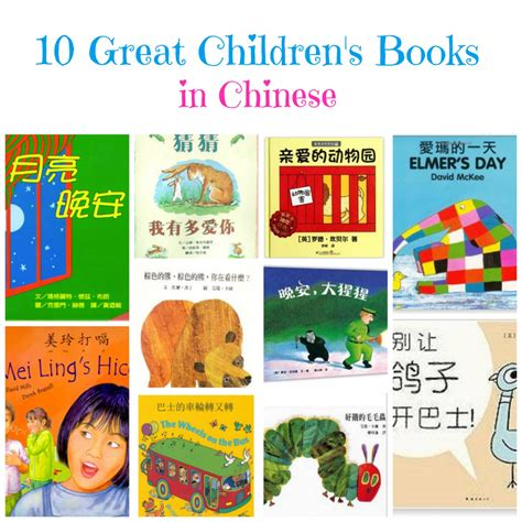 great picture books 10 great children s books in miss panda