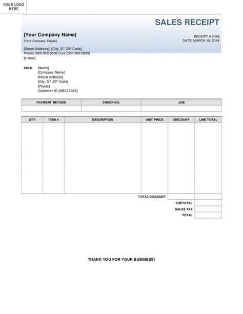 Credit Card Sales Slip Template by Sales Receipt Template Template Business
