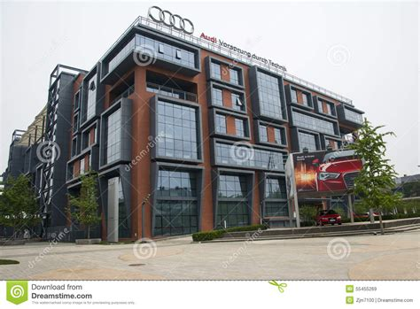 Audi R D Center by Asia China Beijing 798 District Audi Asia New