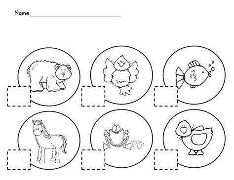 reading rocks coloring page 50 best brown bear images on pinterest preschool colors